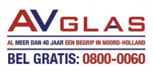Logo AV Glas BV