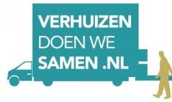 Logo Verhuizendoenwesamen.nl