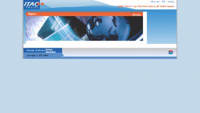 logo Reisburo Eurobudget
