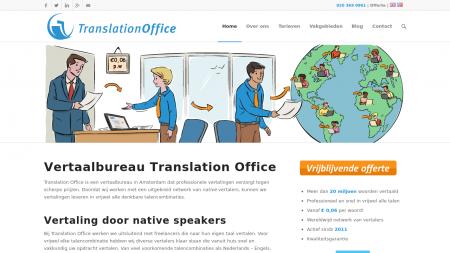 Translation Office